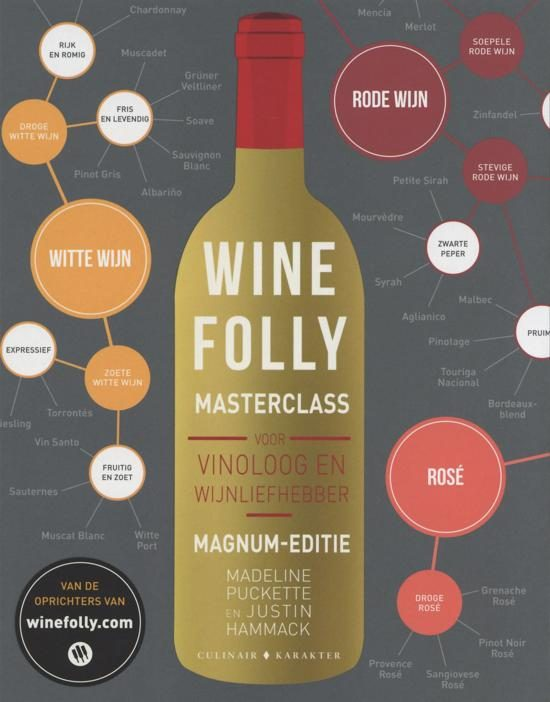 Madeline Puckette - Wine Folly Masterclass